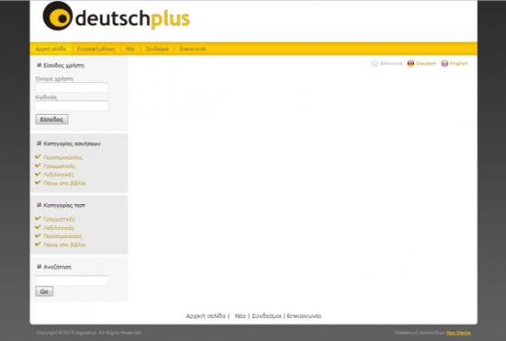 DEUTSCHPLUS TESTS