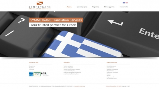 SYMMETRANS TRANSLATIONS